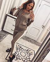 Вязанный костюм на змейке. Костюм теплый. Очень красивый!  Женская одежда. Интернет - магазин женской одежды.