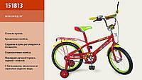 Велосипед двухколесный 151813    ***