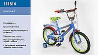 Велосипед двухколесный 151814    ***