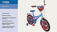 Велосипед двухколесный 151824    ***