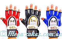 Перчатки для смешанных единоборств MMA Zel 6104, 3 цвета: кожа, XL