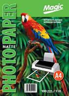 Фотобумага Magic A4 Inkjet Matte Paper 110g (100л)