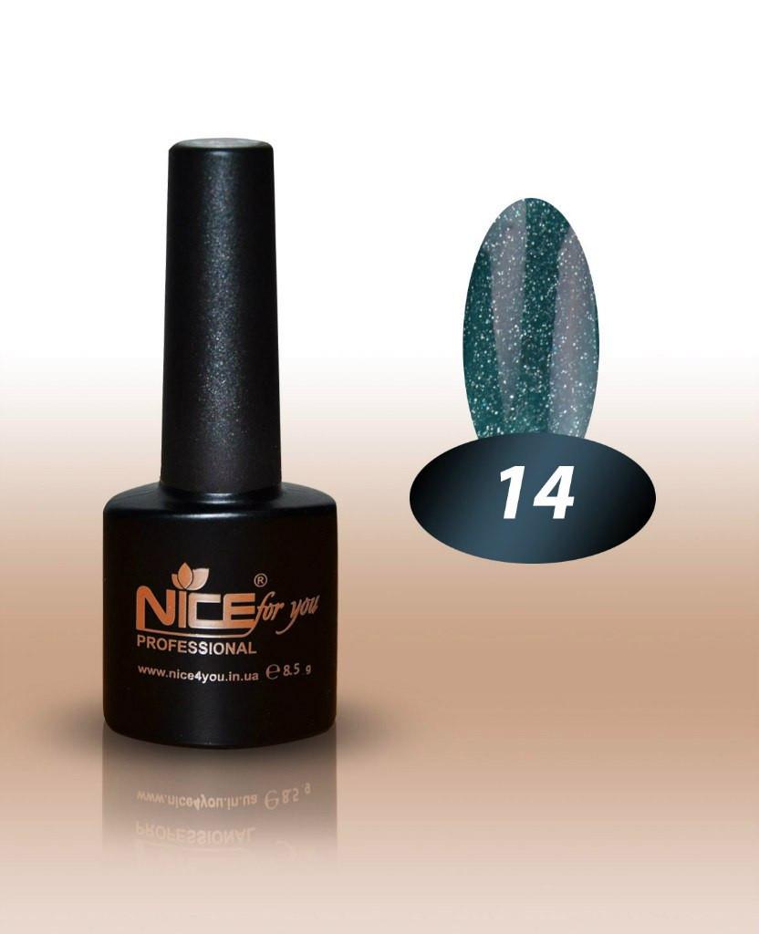 Гель-лак Nice for you № 14 (зеленый с блестками) 8.5 мл