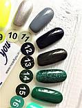 Гель-лак Nice for you № 14 (зеленый с блестками) 8.5 мл, фото 3