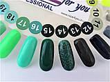 Гель-лак Nice for you № 14 (зеленый с блестками) 8.5 мл, фото 4