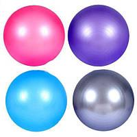 Мяч для фитнеса фитбол диаметр 65см
