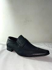 Туфли мужские MZB, фото 2