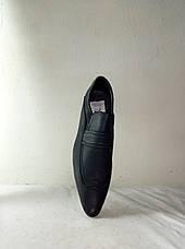 Туфли мужские MZB, фото 3
