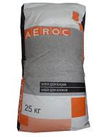 Клей для газобетона Aeroc (Зима)