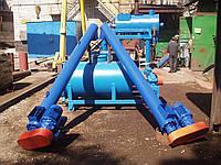 Смеситель для смешивания сыпучих материалов 350-1000