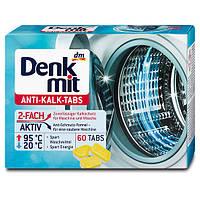 Denkmit Anti-Kalk-Tabs- таблетки для удаления накипи, смягчения воды при стирке, 60 шт