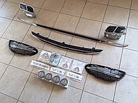 Комплект аксессуаров Maybach для Mercedes S-class W222