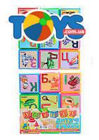 Кубики для детей «Азбука»