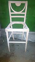 Классический  барный стул в стиле барокко каркас