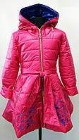 """Утепленное пальто """"Орнамент"""" цвет коралл+ ультрамарин для девочек от 4 до 7лет( 104-128р)"""