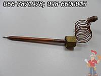 Термосильфон газового котла Вулкан автоматики Факел ( Евроказ) 17 см длинной с гайкой, гармошка 35 мм