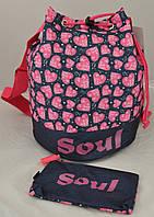 Комплект Zibi SOUL: сумочка для сменки и пенал