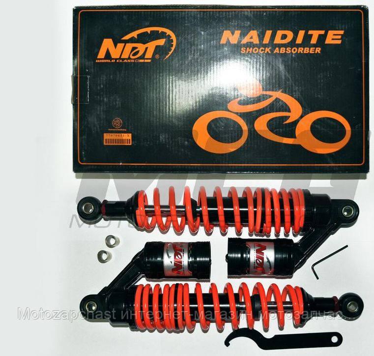 Амортизаторы задние Альфа 340 мм газо-масляные NDT