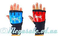 Перчатки с бинтом внутренние гелевые Matsa 6021, 2 цвета: кожа, M/L/XL, фото 1