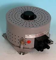 Трансформатор ЛАТР 1,25  5А
