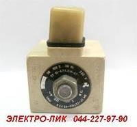 Электромагниты ЭМ 37-221122 IР65 А 220В