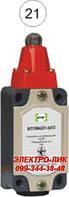 Выключатель путевой ВП 15М 4221 ІР54