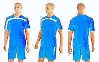 Футбольная форма Wave CO-4475-LB (PL, р-р M-XXL, голубой, шорты голубые)