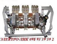 Автоматический выключатель АВМ 10 500А