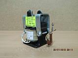 Электромагнит ЭМ 33-41111 220В , фото 2