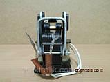 Электромагнит ЭМ 33-41111 220В , фото 3