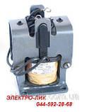 Электромагнит ЭМ 33-41111 220В , фото 5