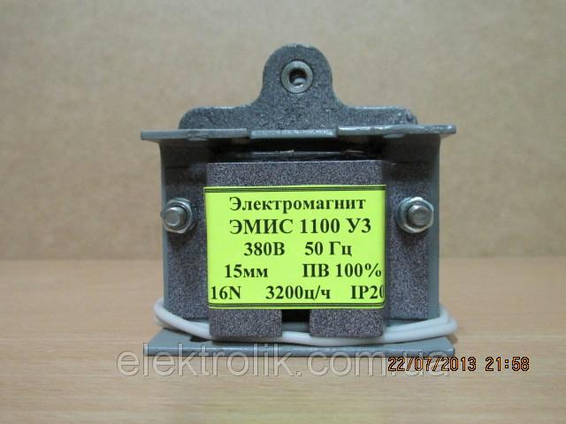 Электромагнит ЭМИС 1100 110В