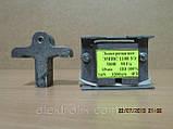 Электромагнит ЭМИС 1100 110В, фото 5