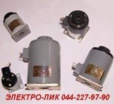 Электромагнит ЭУ-220301 24В
