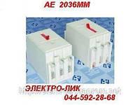 Автоматический выключатель АЕ 2036ММ-10Н 16А