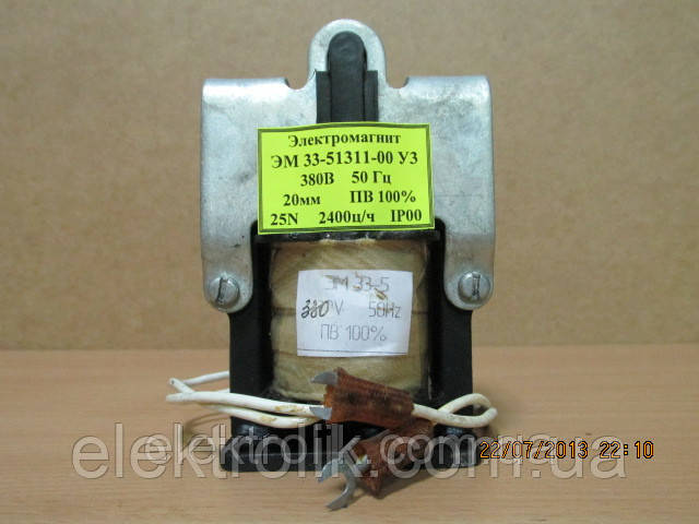 Электромагнит ЭМ 33-51111 110В