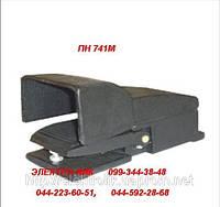 Переключатель ПН 741-Т, педаль ПН 741-Т