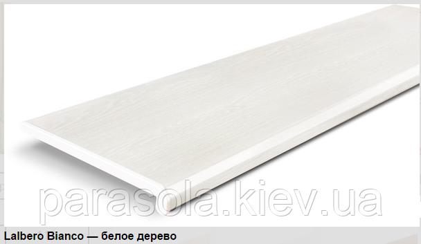 Подоконник ДАНКЕ 150мм Premium