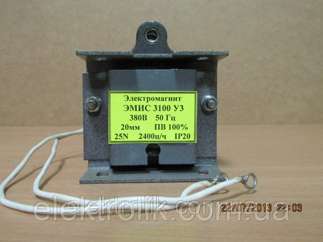 Электромагнит ЭМИС 3100 380В