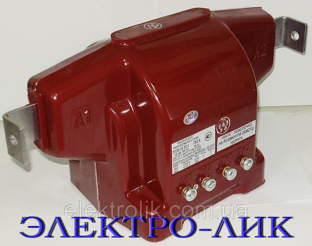 Трансформатор тока ТПЛУ-10  100/5  кл. 0.5S