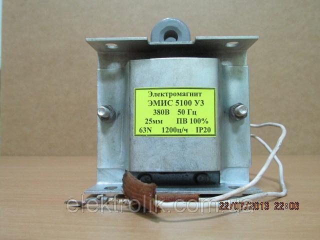 Електромагніт ЕМІС 5100 110В