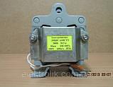 Электромагнит ЭМИС 6100, фото 2