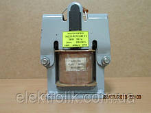 Электромагнит ЭМ 33-81111