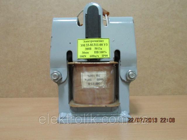 Электромагнит ЭМ 33-81311, фото 1