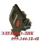 Пост кнопочный ПКЕ 122-2 IP54