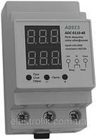 Реле контроля напряжения ADC 0110-40, реле защиты ADC 0110-40