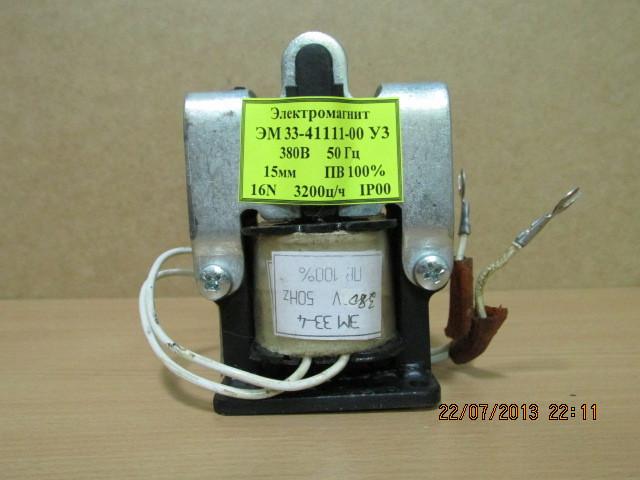 Електромагніт ЕМ 33-41161 380В