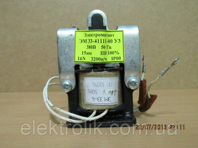 Электромагнит ЭМ 33-41161 380В