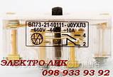 Выключатель путевой ВП 73 10111 (микропереключатель МП 1101 исп.01), фото 3
