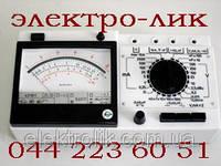 Прибор измерительный 43101